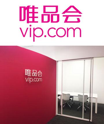 China-based cross-border EC site operator Vipshop establishes