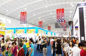 第4回中国-南アジア博覧会 | 見...