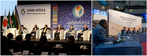 Japan-Africa Business Forum & EXPO | Events - Japan External Trade