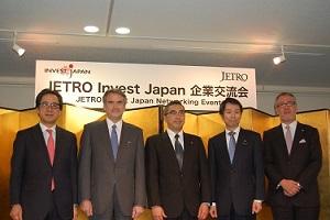 「第1回 JETRO Invest Japan企業交流会」を開催