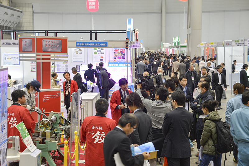Tokyo International Industry Exhibition 2014