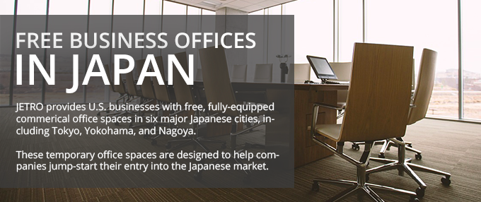 Free Business Office Spaces in Japan | Our Services - USA