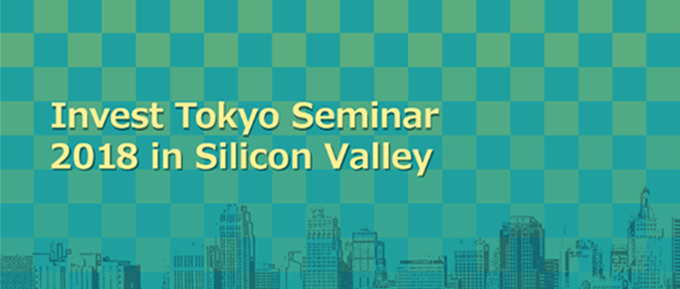 nvest Tokyo Seminar 2018 in Silicon Valley