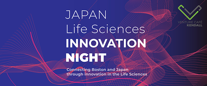 Life Science Innovation Night