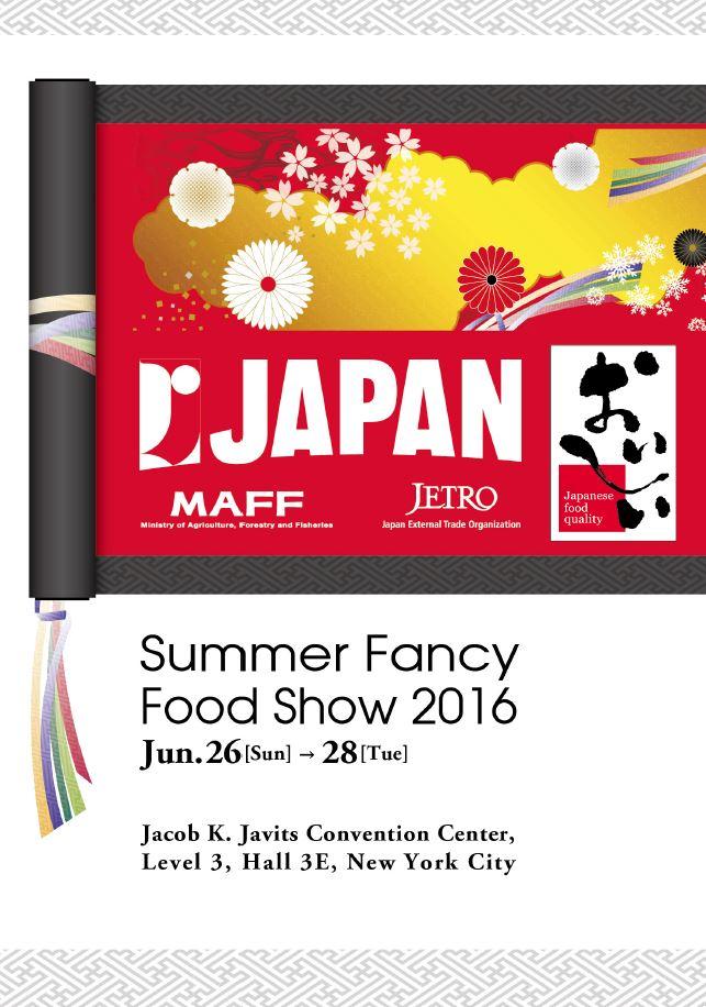 Summer Fancy Food Show  Schedule
