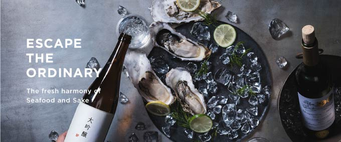 oysters-on-ice-paired-with-sake