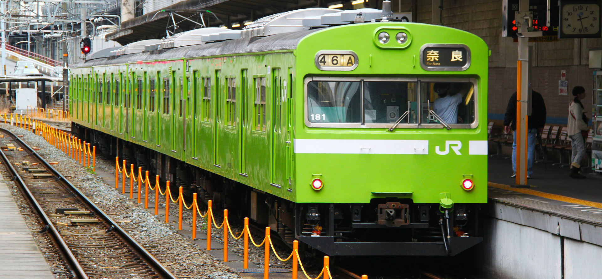 Press Release] JETRO Los Angeles and East Japan Railway