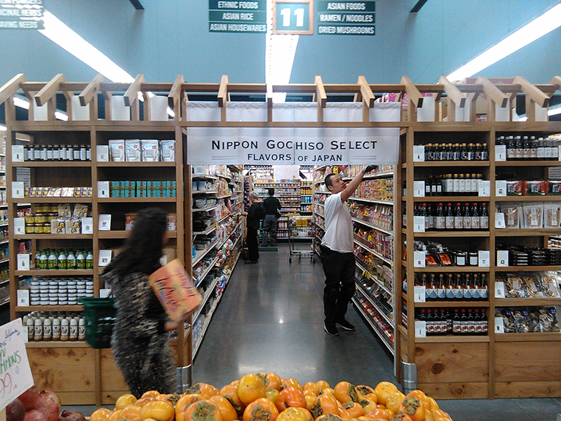 Nippon Gochiso Select - Now at Berkeley Bowl West