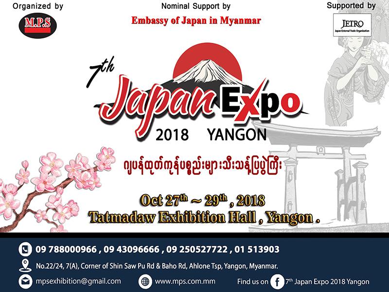 7th Japan Expo 2018 Yangon - 2018/10 | Online Trade Fair Database (J