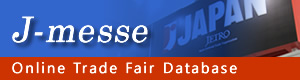 Online Trade Fair Database (J-messe)