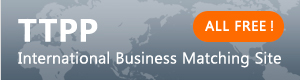 TTPP: international Business Matching site. All free!