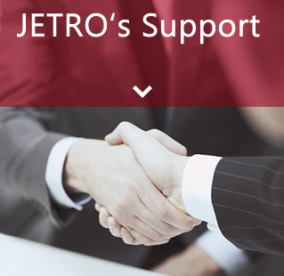 JETRO'S Support: open the menu