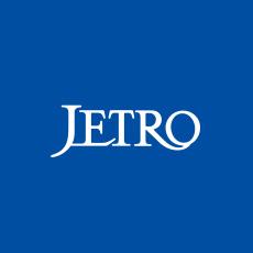 ジェトロ(日本貿易振興機構) | ジェトロ