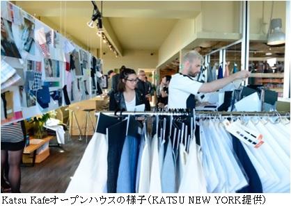 写真 Katsu Kafeオープンハウスの様子(KATSU NEW YORK提供)