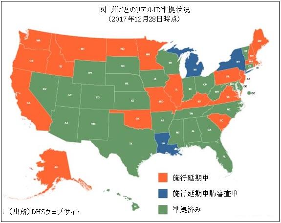 アメリカ 州ごと 感染