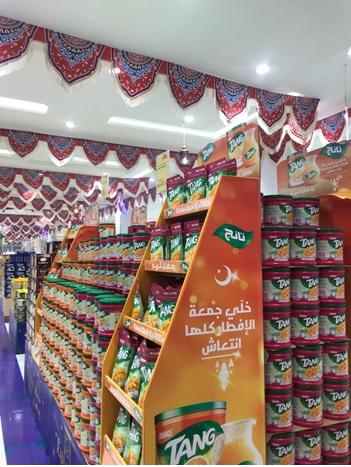 買い占め行動もなく、食料品の供給は十分(サウジアラビア) | ビジネス ...
