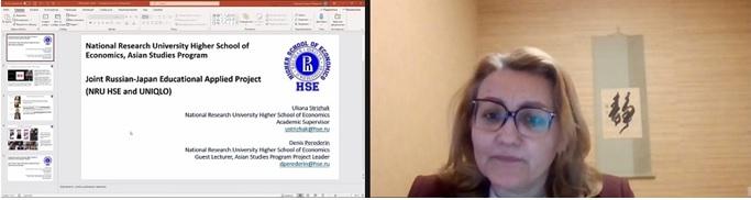 写真 高等経済学院(HSE)による発表の様子(北海道大学提供)