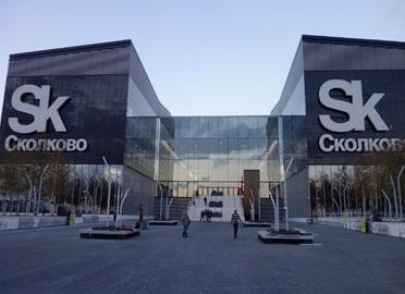 写真 「スコルコボ・イノベーションセンター」のテクノパーク(ジェトロ撮影)